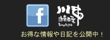 facebookなど
